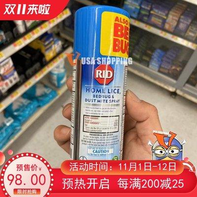 北美旗艦代購~國現秒發RID Step 3 Home Lice, Bedbug & Dust Mite Spray 141g