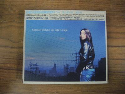 ◎MWM◎【二手CD】Michelle Branch-The Spirit Room/蜜雪兒-盒裝心靈 中文英文歌詞