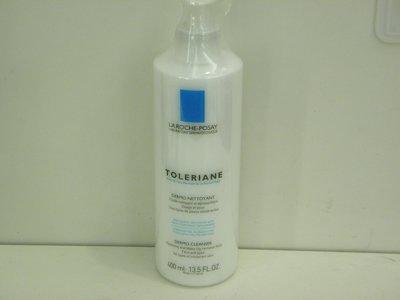 香水倉庫~ 理膚寶水 多容安清潔卸妝乳液 400ml(單瓶特價700元~2瓶免運)高雄可自取