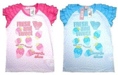 媽咪家【AB018】AB18蛋糕袖T恤 短袖 草莓 蛋糕袖 花邊袖 T恤 花邊 上衣~現貨~120/藍