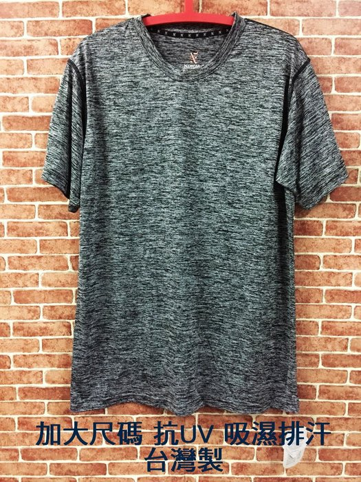 有加大尺碼 2L 3XL 男生 吸濕快排 短袖T恤 排汗衫 抗UV 台灣製 紋理涼感機能布料-黑灰色-DIBO