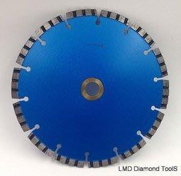 250 石材/混凝土專用鋸片-雷射焊接鋸片ST10
