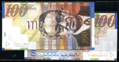 ISRAEL(以色列紙幣),P61c,100-N-SHEQ.,2007,品相全新UNC