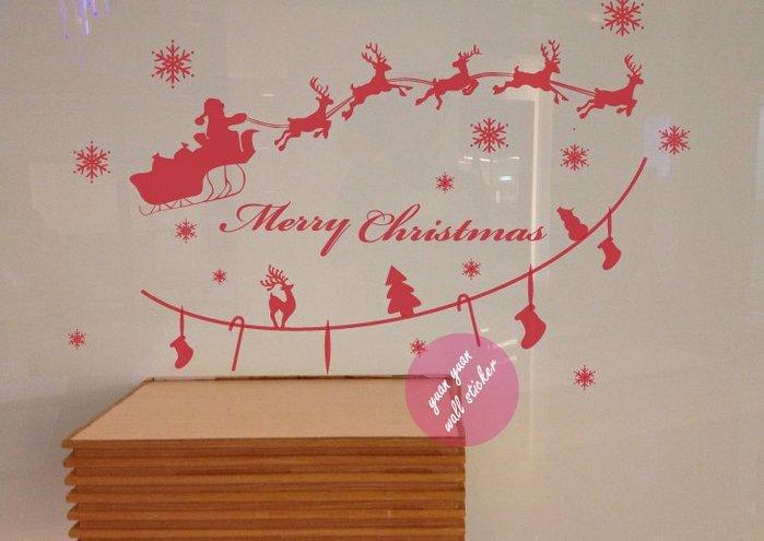 【源遠】耶誕老公公送禮囉【Fe-02】 壁貼/紙 設計 車身 玻璃 透明貼紙 聖誕節 下雪