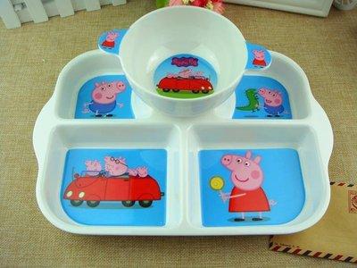 兒童餐盤 碗 高 仿瓷塑膠 卡通粉紅豬小妹 分隔五格加深盤 ~盤子下單區