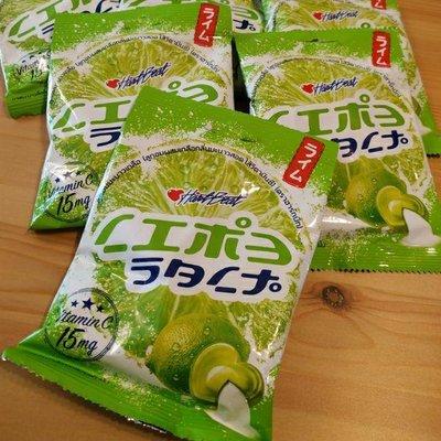 【現貨/當天出貨】泰國Lime Salt Gummy檸檬糖~40公克包裝
