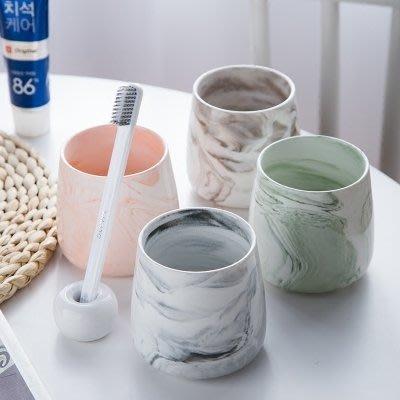 創意簡約大理石紋陶瓷漱口杯刷牙杯子洗漱杯牙杯情侶牙刷杯洗漱