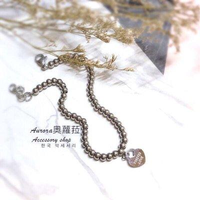韓國FOREVER LOVE愛心鈦鋼串珠手鍊《奧蘿菈Aurora韓國飾品》 附不織布收納袋拭銀布