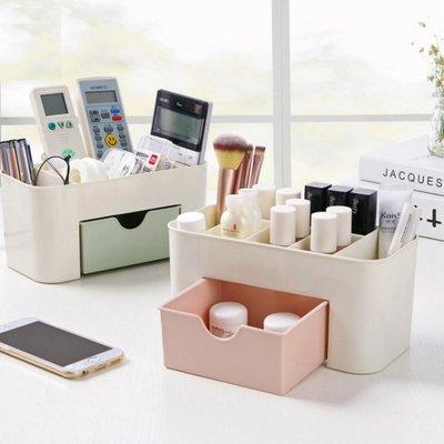 抽屜式桌面收納盒 化妝品收納盒 化妝包 居家辦公室 抽屜隔層分類~綠色