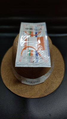 現貨 絕版 中衛 2020 台灣 🇹🇼 雙十節 國慶 紀念口罩 紳士帽