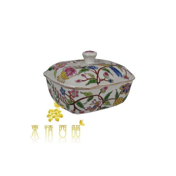 【芮洛蔓 La Romance】東情西韻系列棕枝花鳥肥皂盒