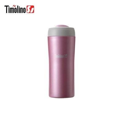 Timolino 隨身杯200ml  (不鏽鋼保溫杯) 玫瑰金