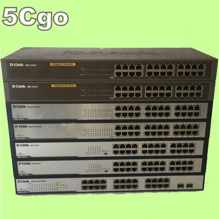 5Cgo【權宇】超值二手良品 D-Link DGS-1024D 24埠Giga 桌上型超高速乙太網路交換器 綠能版 含稅