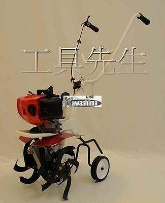 含稅價/三菱TB50引擎【工具先生】川島~KT400~折疊式 耕耘機 小牛/翻土機/中耕機 全新公司貨
