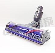 DYSON 新版增強75%電動碳纖維毛刷 V6 SV9 SV08  DC74 SV07 absolute fluffy 可用