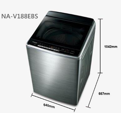 【林董最便宜】Panasonic【NA-V188EBS-S】17KG 洗脫 泡沫淨 直立洗衣機 *高雄實店*可議價* 高雄市