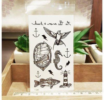 【萌古屋】綜合航海燈塔 - 男女防水紋身貼紙刺青貼紙 T-046