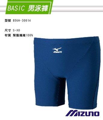 宏亮 MIZUNO 美津濃 四分 泳褲 改良型訓練用 S~L 寶藍 綁繩 85UA-30014 桃園市