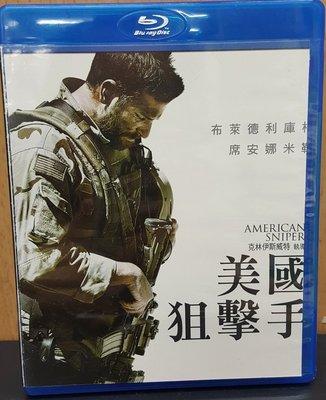 二手BD/DVD專賣店【美國狙擊手】台灣正版二手藍光光碟