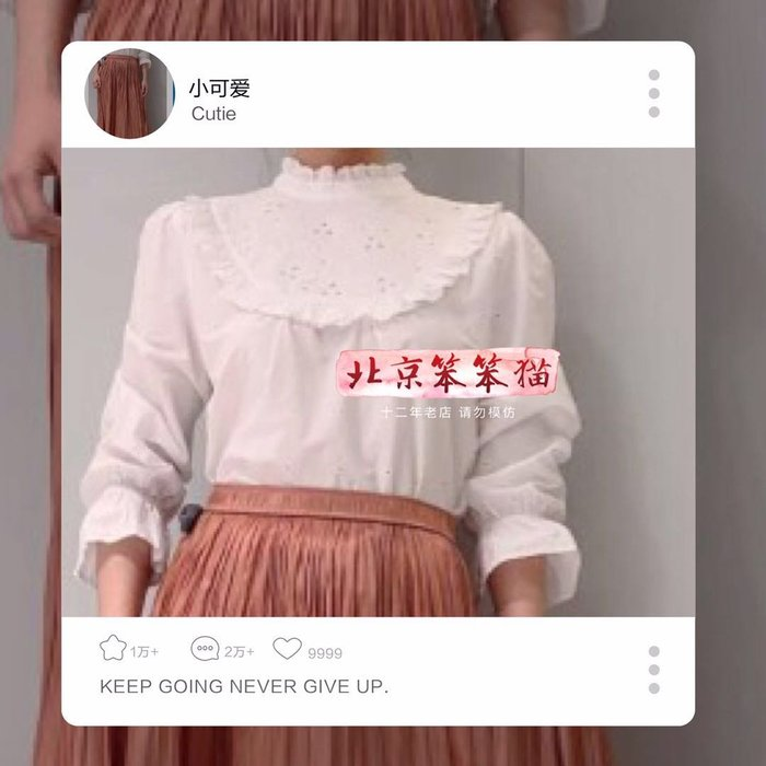 墨染女裝店長工服笨貓北京ZARA正品國內代購刺繡疊層上衣7200/026 7200026