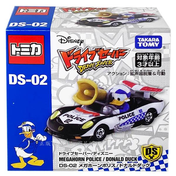 【附發票 3C小苑】DS14227 麗嬰 正版迪士尼 DS-02 米奇妙妙保衛隊-唐老鴨 米奇妙妙車 唐老鴨 多美小汽車