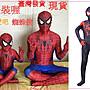 現貨實拍邁爾斯蜘蛛俠緊身衣兒童成人蜘蛛人cosplay連體衣萬聖節兒童節禮物邁爾斯連體衣英雄歸來漫威英雄邁爾斯交換禮物