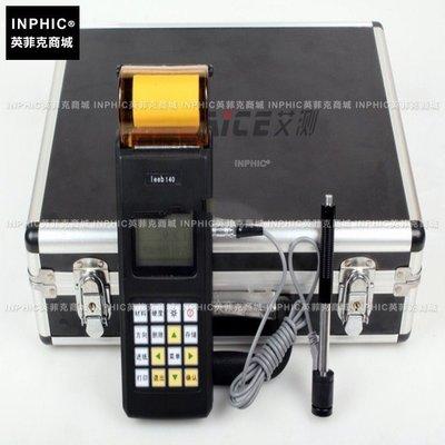 INPHIC-里氏硬度計便攜式/金屬硬度計/洛氏硬度計 A款 測量儀/測試儀/實驗儀器_S2467C