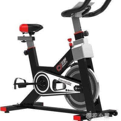 新品促銷 川野智慧游戲家用健身車靜音動感單車室內運動自行車鍛煉健身器材QM 童話森林