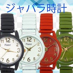 【代官山】手錶運動錶-桌鐘吊飾懷錶女腕錶1番9j135【日本進口】【男錶女錶】mar023ev