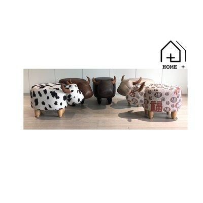 『Home+』小牛凳 椅凳 穿鞋凳 沙發凳 兒童椅 裝飾 居家生活 ikea