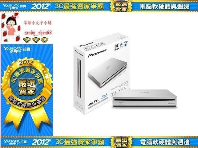 【35年連鎖老店】Pioneer BDR-XS06T 薄型外接USB3.0藍光燒錄機有發票/一年保固/缺貨