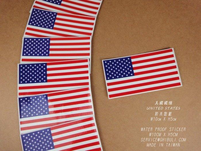 防水貼紙,美國國旗X8,飄揚X8(有白底,沒有裁邊),美國徽長貼X8。共24張+40枚徽章(含港澳)+其他