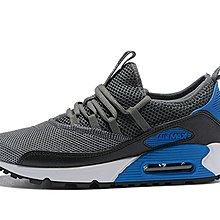D-BOX NIKE AIR MAX 90 EZ 深灰 藍 氣墊 潮流個性 慢跑鞋 男運動鞋