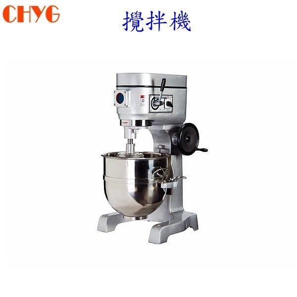 【華昌料理餐飲設備】全新四罐4貫12公斤50公升麵團攪拌機1桶3配件