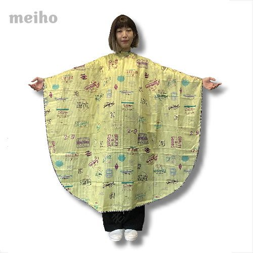 """日本meiho""""超質感"""" 彩繪黃綠底剪髮圍巾(新款拉鍊式)"""