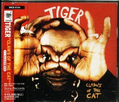 K - TIGER - CLAWS OF THE CA - 日版 +1BONUS+OBI