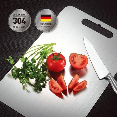 砧板 食品用304不鏽鋼砧板 雙面不銹鋼菜板 33x24cm【G065】