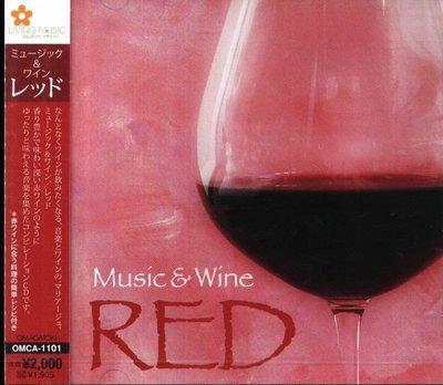 八八 - Musique pour le vin Vin rouge - 日版 ジョイス吉川忠英 ビーア