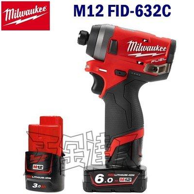 【五金達人】Milwaukee 米沃奇 M12 FID-632C 12V無刷充電衝擊起子機 新款