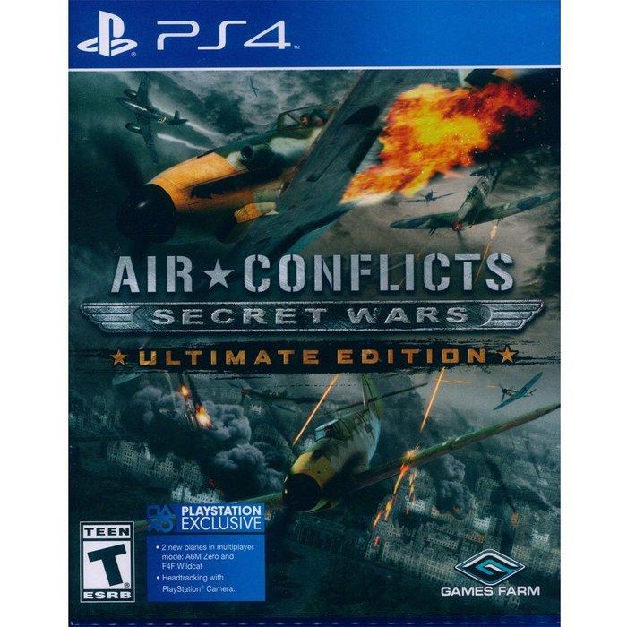 【一起玩】PS4 藍天對決 秘密戰爭 終極版 英文美版 Air Conflicts: Secret War
