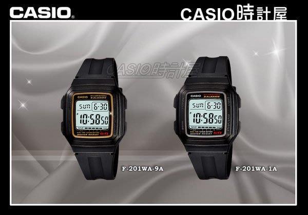CASIO 時計屋 卡西歐手錶 F-201WA-1A F-201WA-9A 10年電池 鬧鐘 整點響報功能數字男錶