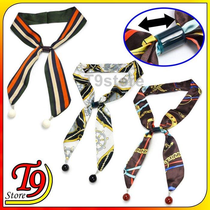 【T9store】日本進口 圍巾圖案可調節圍巾絲帶