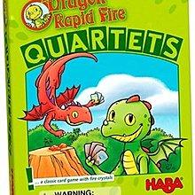 大安殿實體店面 免費送牌套 旋風谷卡牌 Dragon Rapid Fire – Quartets 德國益智桌遊