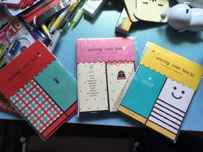 【陽陽小舖】全新@《Monopoly》韓國文具 storing coin box 鮮奶盒DIY紙作造型存錢筒/手作置物盒