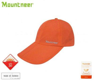 丹大戶外【Mountneer】山林休閒 中性透氣抗UV折帽 遮陽帽 防曬帽 露營 登山健行 休閒帽 11H08-49橘色