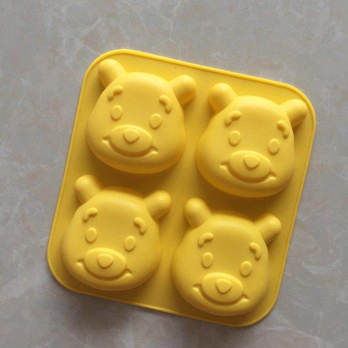 千夢貨鋪-手工皂硅膠模巧克力果凍DIY模具4連維尼熊模具#手工皂#香皂#製作材料#去螨蟲#清潔