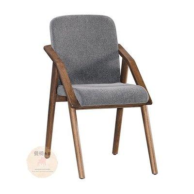 餐椅 椅子【班尼頓】扶手椅實木椅 北歐餐椅 餐桌椅 皮餐椅 布餐椅 工作椅 洽談椅 書桌椅 咖啡椅【量大可議】=餐椅大師