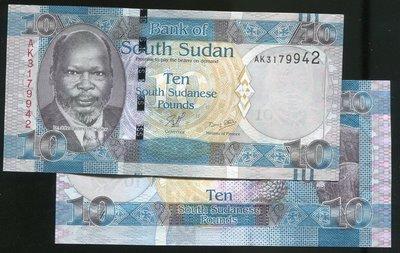 South SUDAN ( 南蘇丹紙幣), P7 , 10 POUND , 2011 ,品相全新UNC
