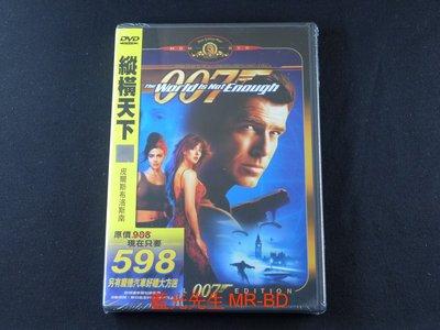 [藍光先生DVD] 007系列:縱橫天下 The World Is Not Enough ( 得利正版 )