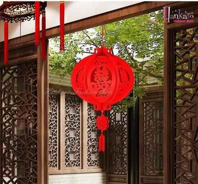 ☆[Hankaro]☆ 婚慶系列商品不織布DIY立體雕花囍字燈籠鏤空掛飾